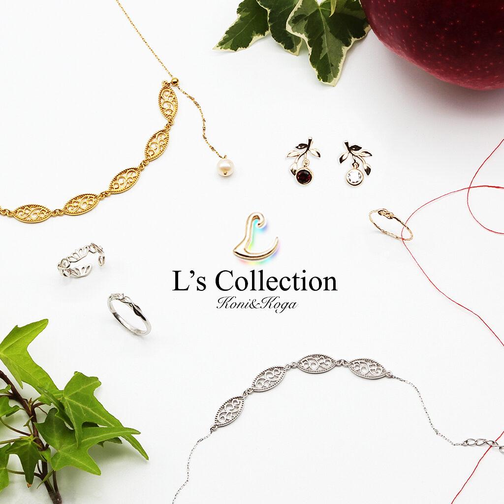 Koni&Koga L's Collection